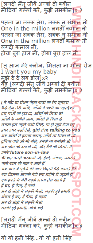 hindi songs lyrics: