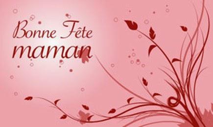6 poeme l 39 amour qui existe entre une maman et sa fille bettinael passion couture made in france - Image fete des mamans ...