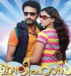 Ithihasa (2014) Malayalam Movie Watch Online