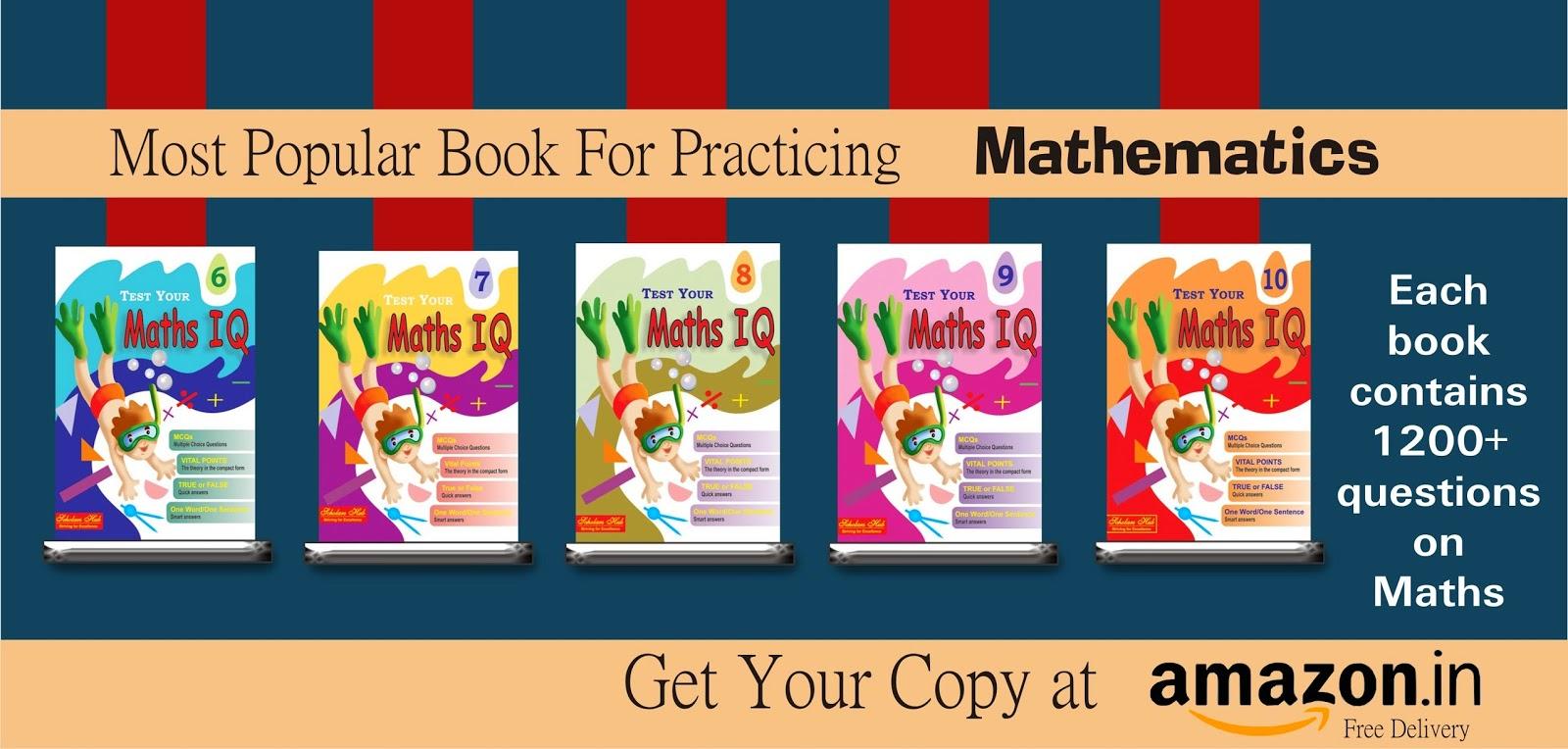 Maths4all Quadratic Equation