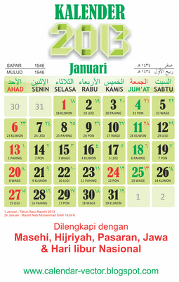 Download kalender 2013 versi Horizontal