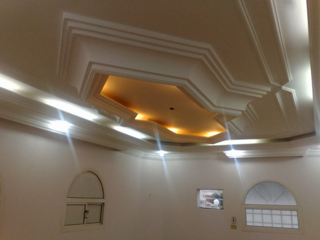 Modern false ceiling designs for living room interior - Plaque faux plafond ...