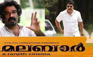 ranjith's script for Mammootty's malabar
