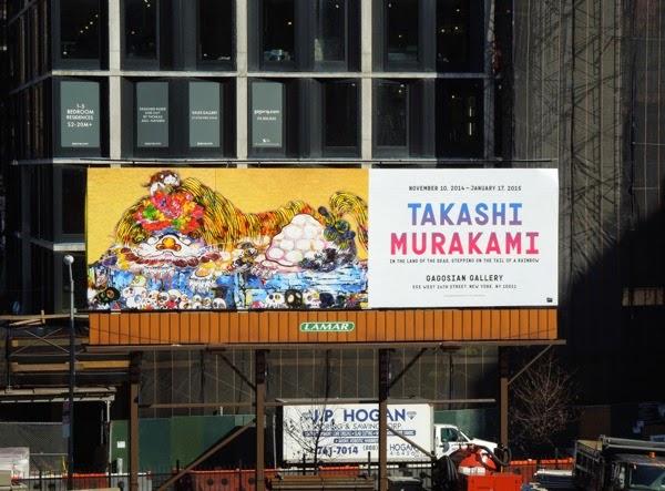 Takashi Murakami Gagosian Gallery billboard