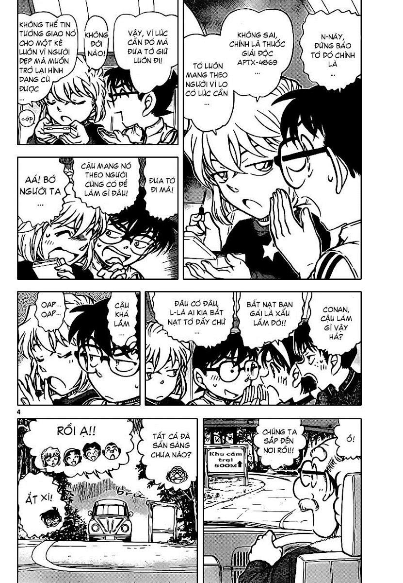 Detective Conan - Thám Tử Lừng Danh Conan chap 815 page 6 - IZTruyenTranh.com