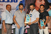 Romeo audio platinum disk function-thumbnail-10