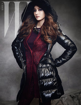 Han Chae Young - W Magazine November Issue 2013