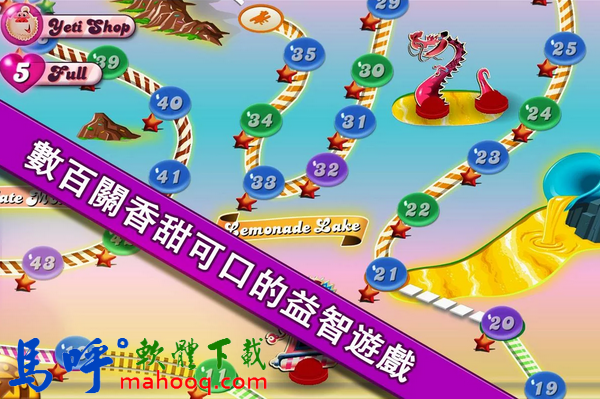 Candy Crush Saga APK / APP 下載,Android APP,好玩的手機遊戲