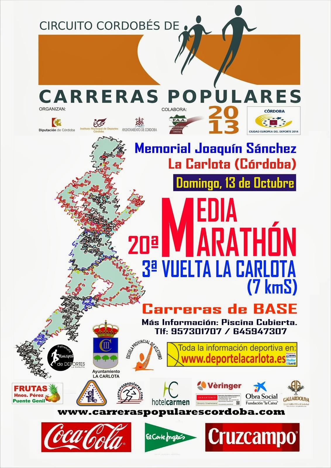 WEB del XX Memorial Joaquín Sánchez 13 Octubre 2013