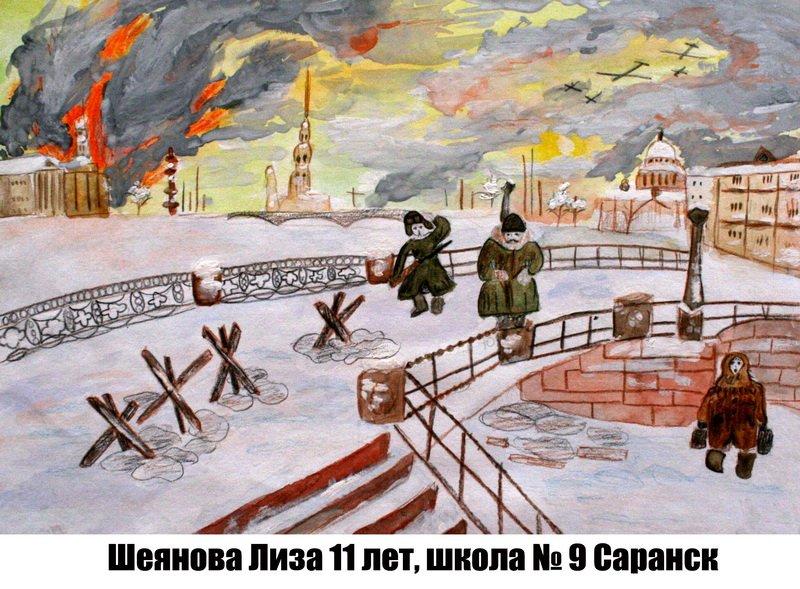 460Раскраска блокадный ленинград
