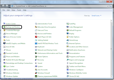 Cara Menonaktifkan/Mematikan Backup, Cara Menonaktifkan/Mematikan Backup Otomatis Windows 7