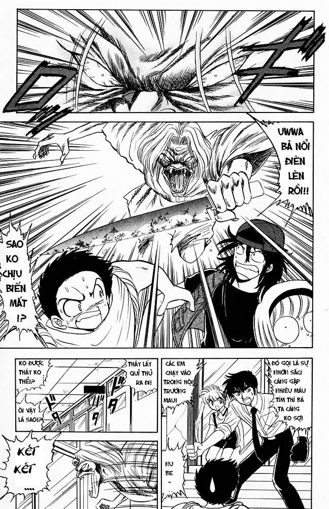 Jigoku Sensei Nube trang 13