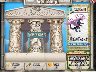 +Olympus+De+Dragon+City Hades Temple La Isla Olympus De Dragon City