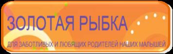 Блог Бондаренко Аллы