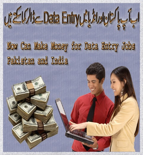 Online Data Entry Jobs - $1000 - Weekly Payouts - Make ...