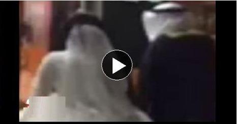 أغرب مفاجأة من عريس لعروسته ليلة الزفاف !! شاهد الفيديو