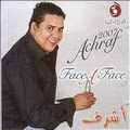 Achraf Bakhnouk MP3