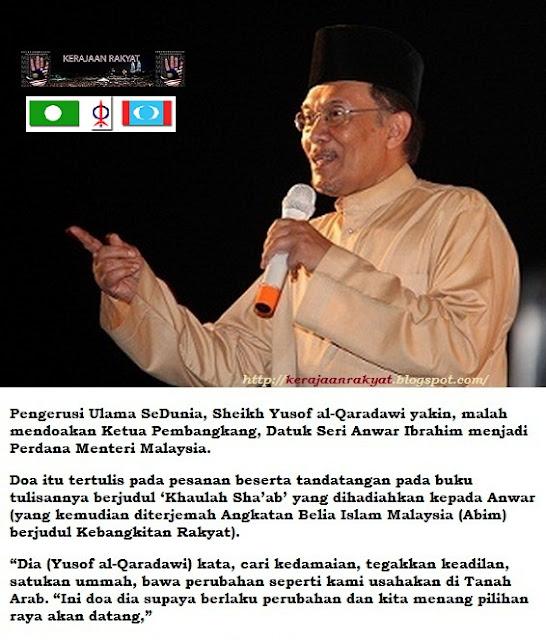 Sheikh Yusof al-Qaradawi yakin, malah mendoakan Anwar Ibrahim menjadi Perdana Menteri Malaysia