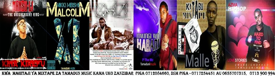 NUNUA MIXTAPE TOKA TAMADUNI MUSIC TANZANIA