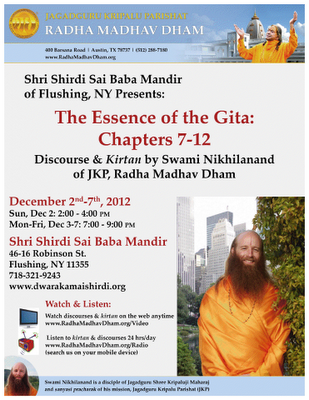 Kripaluji Maharaj's disciple to present Bhagavad Gita classes in New York, December 2012