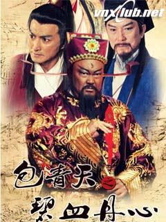 Khai Phong Kỳ Án - Arbiter Of Kaifeng Mystery