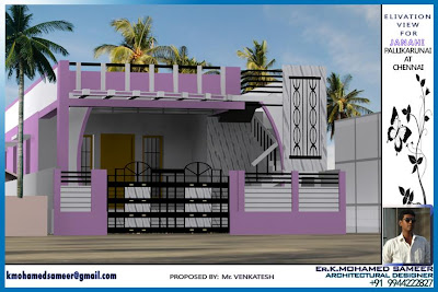 ... featuring a Tamilnadu style 1150 sq ft 2 bedroom house elevation from