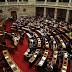 Τι θα κάνουν οι πρώην ΠΑΣΟΚοι όταν κληθούν να ψηφίσουν το Μνημόνιο 3;