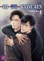 Bi no Isu, Bi no Kyoujin, Critique Manga, Ike Reibun, Manga, Taifu, Taifu Comics, Yaoi,