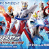 Ultraman Zero - The Revenge of Belial Subtitle Indonesia