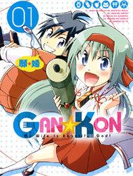 Gan Kon