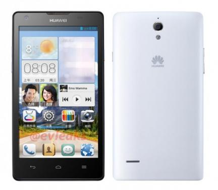 Primeras filtraciones del Huawei Ascend G700