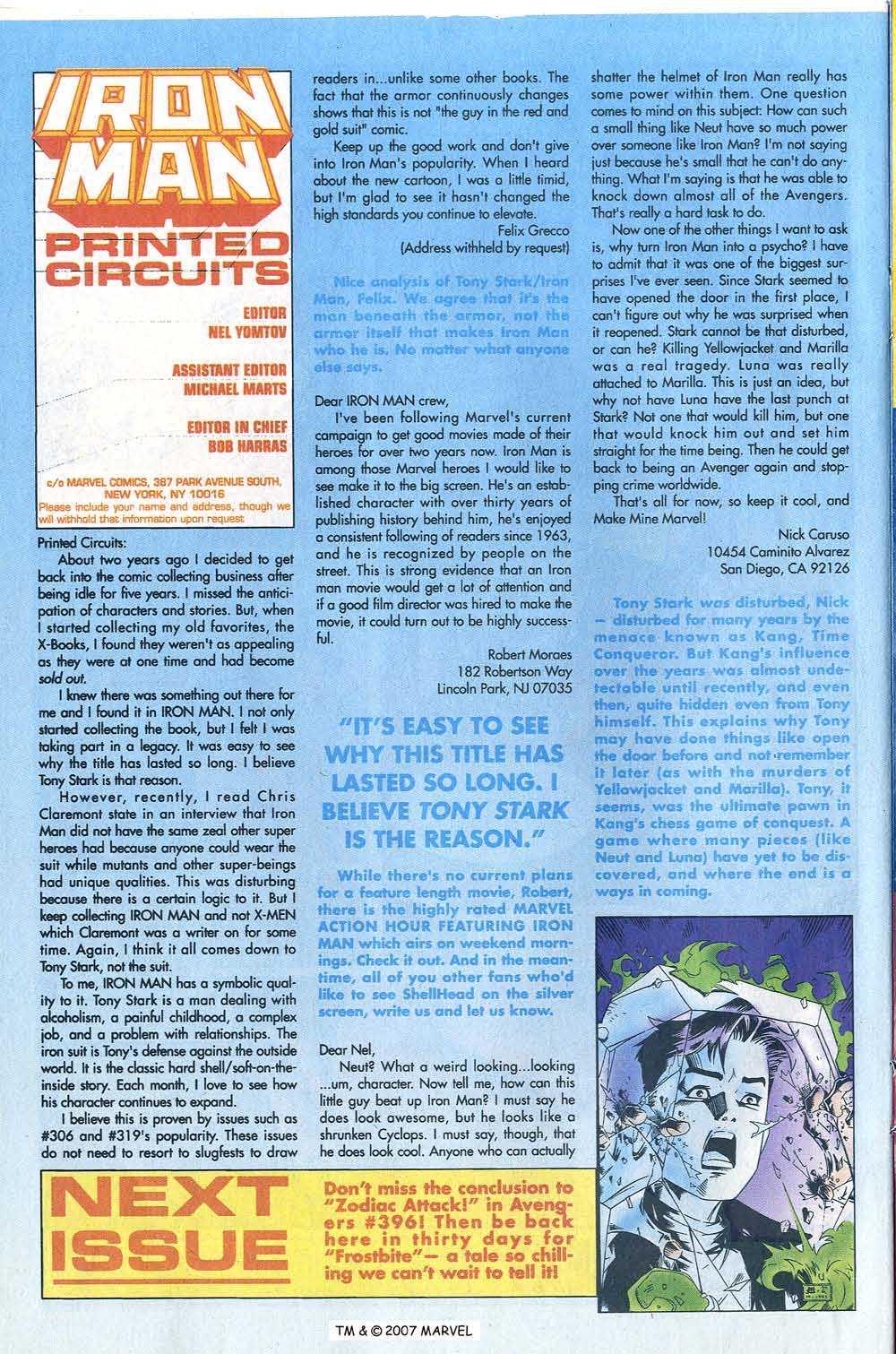 Captain America (1968) Issue #449c #405 - English 34