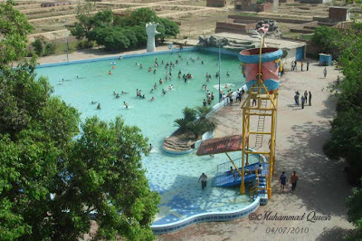 Sozo Water Park Lahore