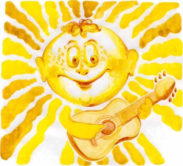 Солнце Золотое Небо Голубое Ты Взгляни Скорей Вокруг