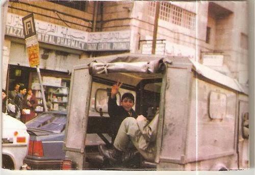 صورة من الانتفاضة الاولى، عام ١٩٨٧