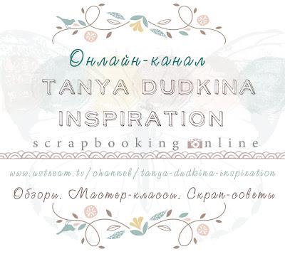 Мой Онлайн-Канал