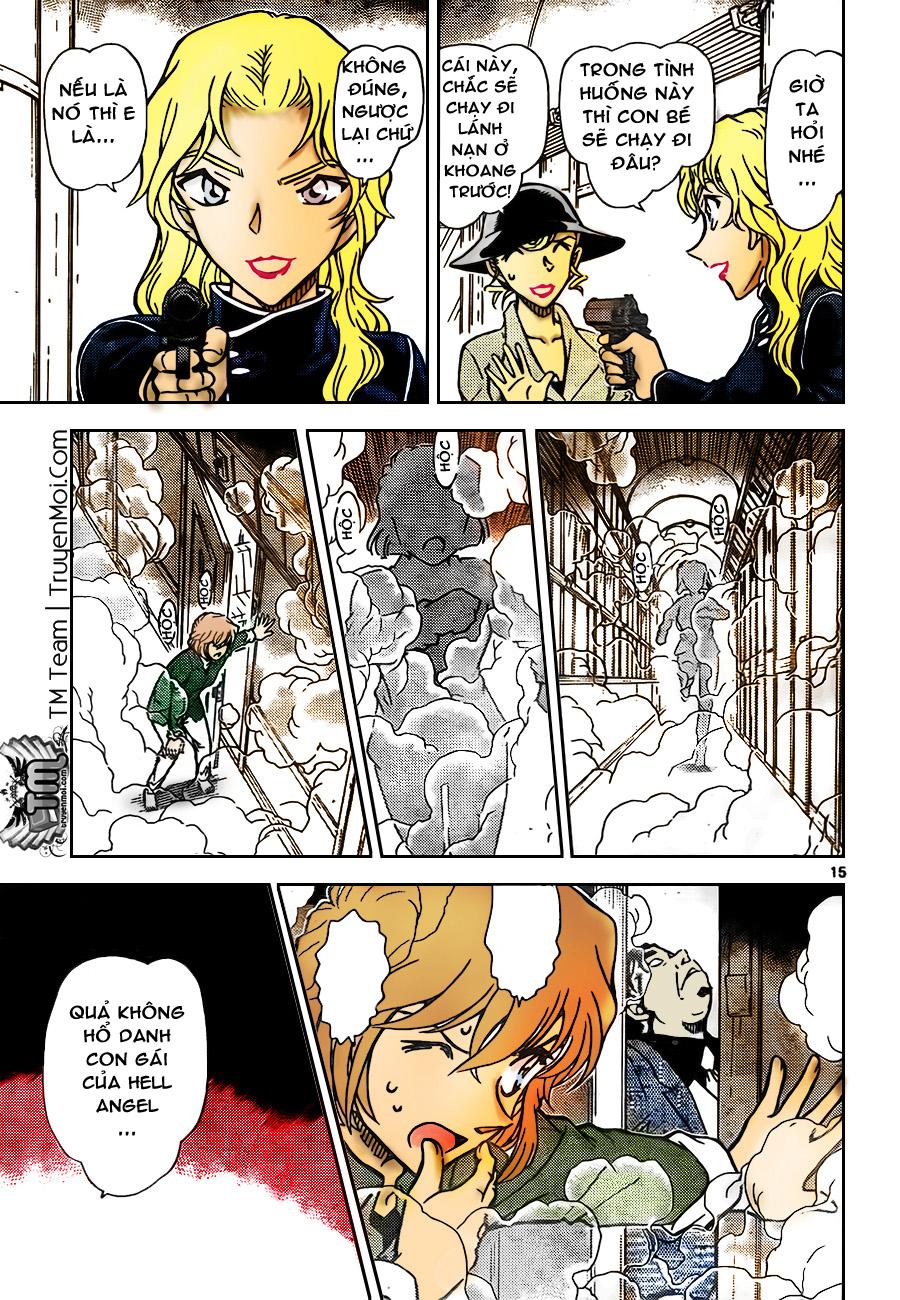 Detective Conan - Thám Tử Lừng Danh Conan chap 823 page 16 - IZTruyenTranh.com
