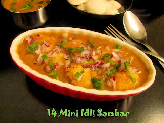 14 Idli Sambar Recipe