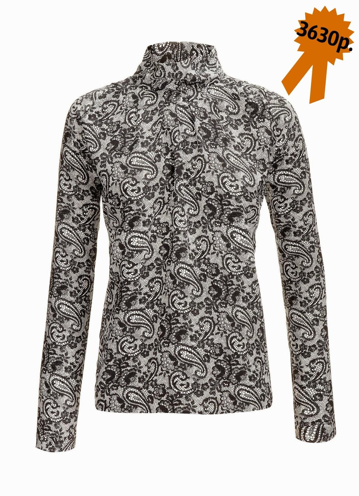 Блузка с узором пейсли Elegance ретро стиль