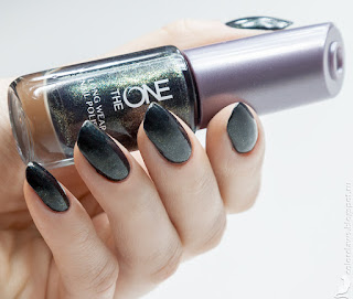 Oriflame The One Glimmering Pine