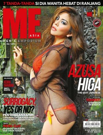 E-Magz Men's Emporium Asia Ed. 152 : Azusa Higa