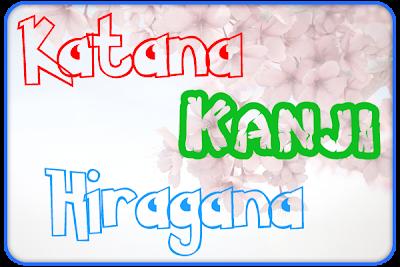 Katana Hiragana Kanji
