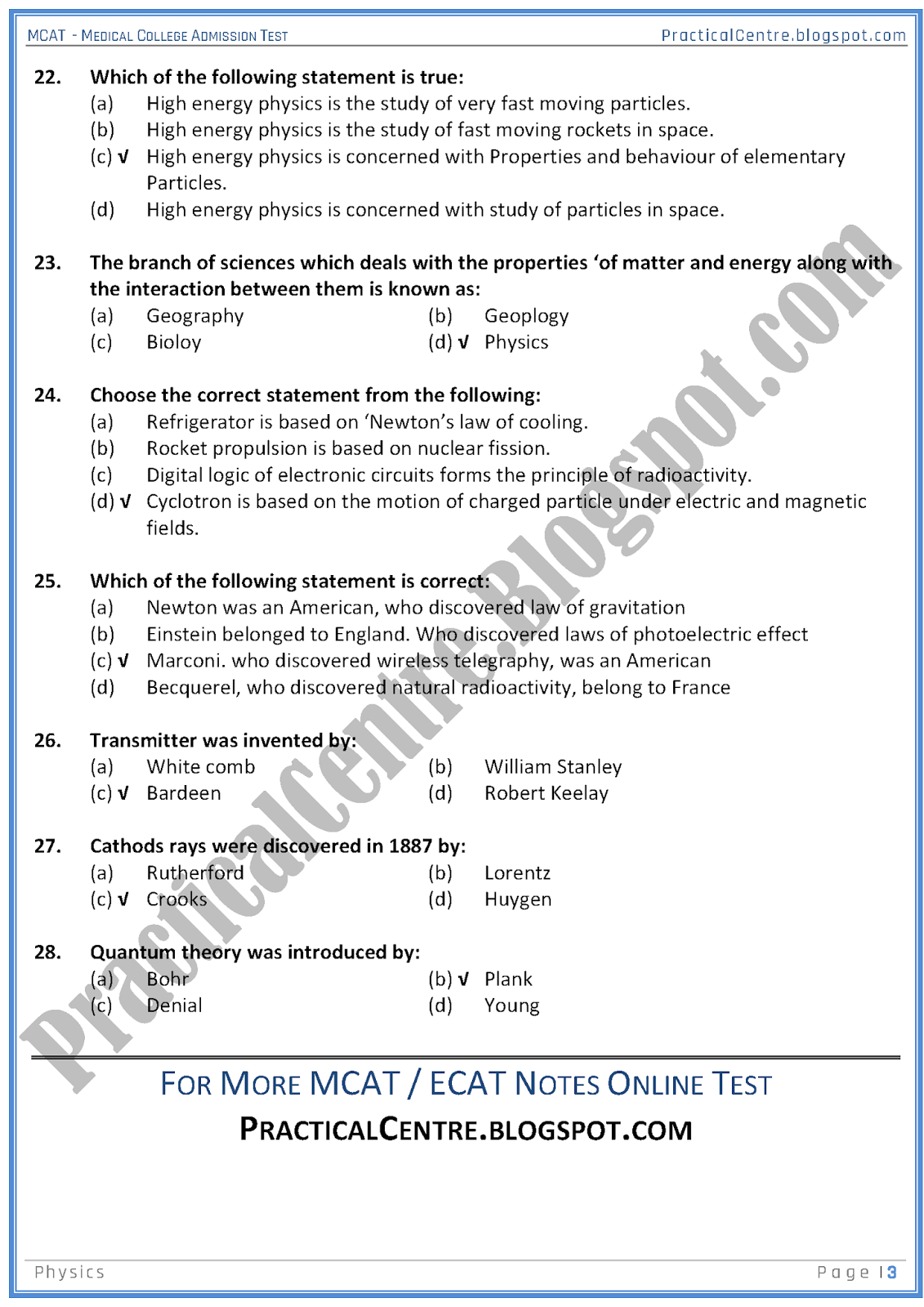 mcat-physics-introduction-to-physics-mcqs-for-medical-admision-test