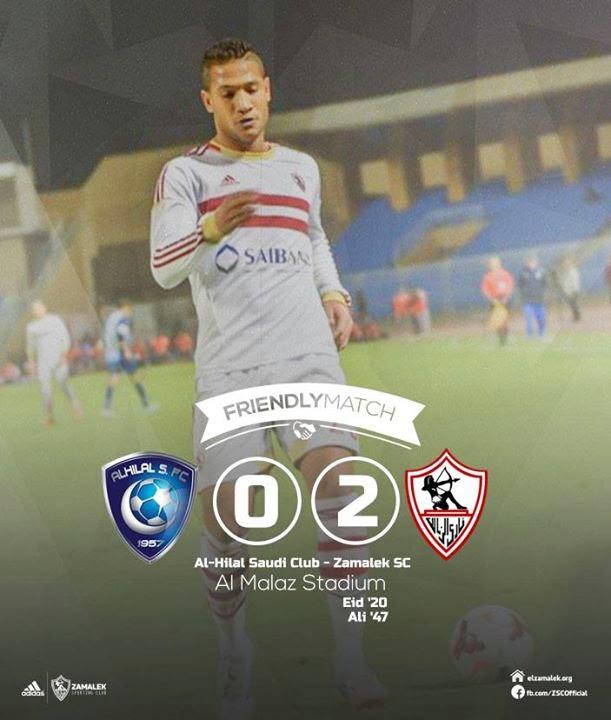 أهداف المباراة | الزمالك 2-0 الهلال السعودي |مباراة ودية|