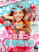 Gossips nº 09/11 (Japon)  49rqc22