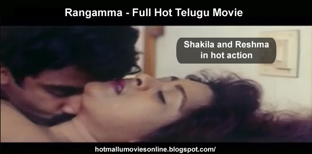 Watch Shakila And Reshma Hot Mallu Telugu Adult Movie Rangamma Online