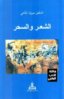 كتاب دراسات سودانية pdf