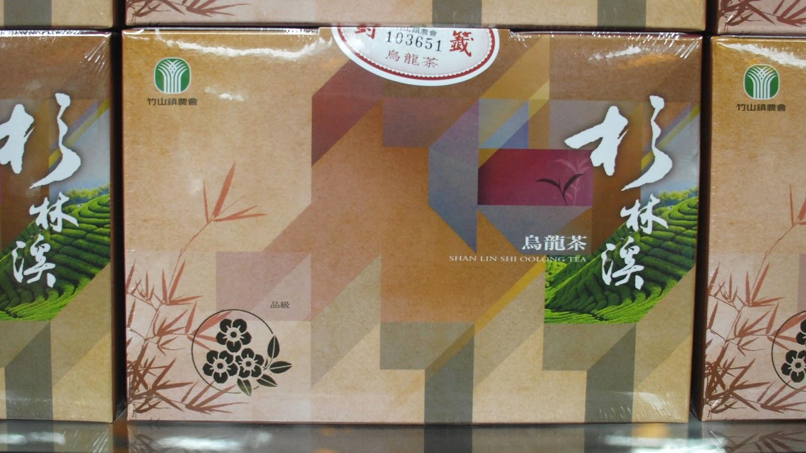 竹山農會比賽茶 (杉林溪比賽茶) 三朵梅