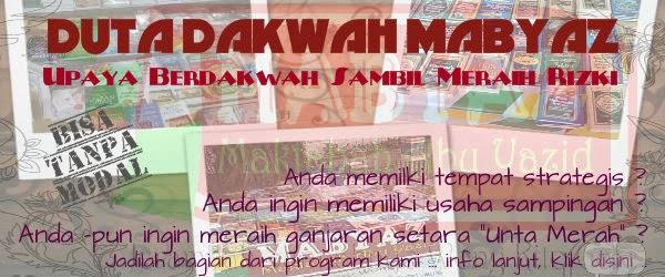 Duta Dakwah Mabyaz