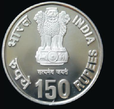 150 Rupee Coin of India